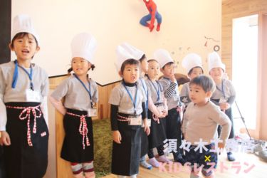 KIDSレストラン,須々木工務店IMG_9753-051