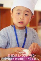 KIDSレストランkotiIMG_0450-045