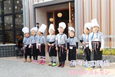 KIDSレストラン,須々木工務店IMG_9722-040