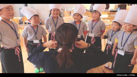 KIDSレストラン,須々木工務店2