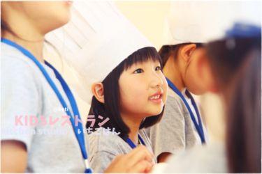 KIDSレストランkotiIMG_4547-050