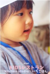 KIDSレストランkotiIMG_0530-101