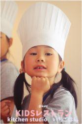 KIDSレストランkotiIMG_0413-018