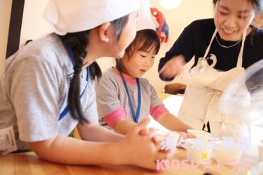KIDSレストラン,須々木工務店IMG_9814-078