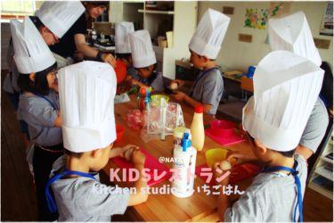 KIDSレストランNAYA工房1IMG_4276-007