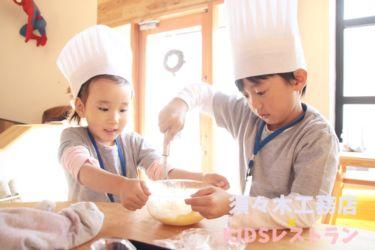 KIDSレストラン,須々木工務店IMG_9652-013