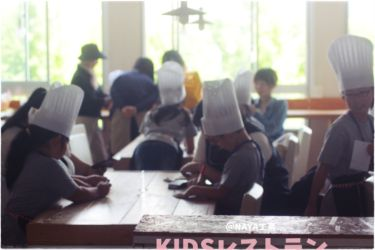 KIDSレストランNAYA工房1IMG_0352-006