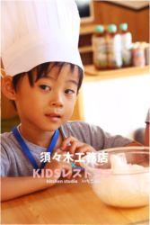 KIDSレストラン,須々木工務店IMG_5590-020