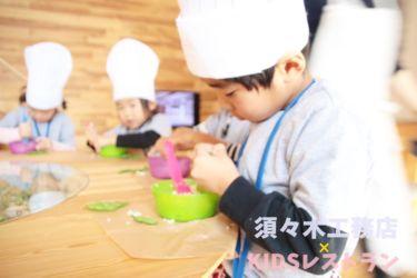 KIDSレストラン,須々木工務店IMG_9670-020
