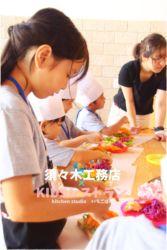 KIDSレストラン,須々木工務店IMG_5634-034