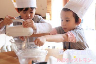KIDSレストラン,須々木工務店IMG_9629-002