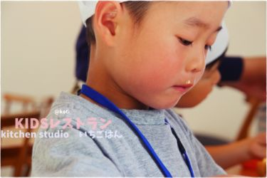 KIDSレストランkotiIMG_4483-036