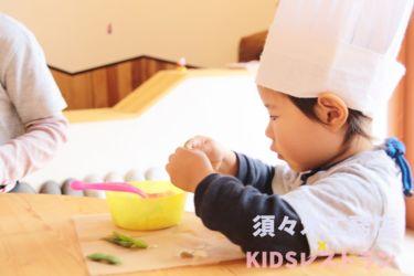 KIDSレストラン,須々木工務店IMG_9841-089