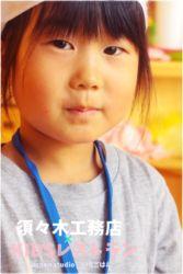 KIDSレストラン,須々木工務店IMG_0642-026