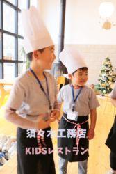 KIDSレストラン,須々木工務店IMG_9891-018