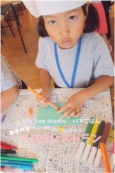 KIDSレストラン,敬老の日,日山ごはんIMG_1489-047