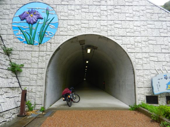 A tunnel for pedrestians and cyclists only