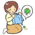 カナブンやユスリカ、蜂などの昆虫から洗濯物を守る対策とは?
