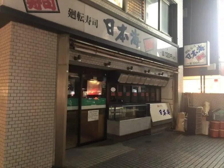 閉店後の日本海市川店