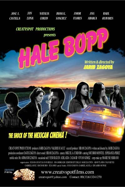 Hale Bopp film at the iChill Manila International Film Fest Jan 2018