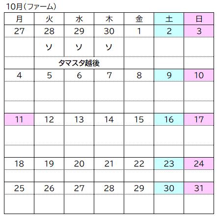 D2_2021-10