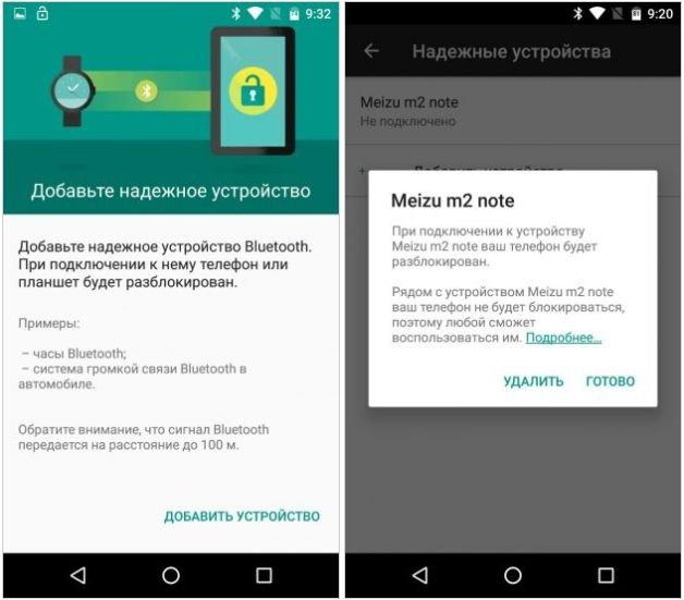 Desbloquear Android com bloqueio inteligente