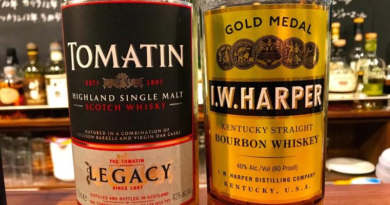 スコッチウイスキー、バーボンウイスキー