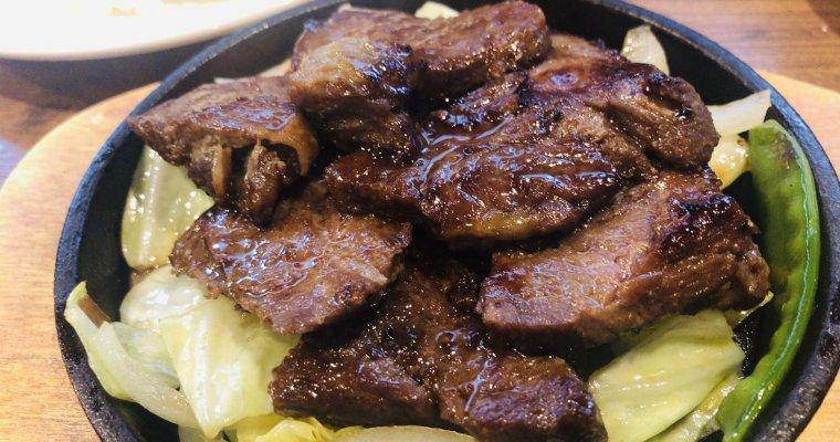 牛ハラミと野菜の鉄板焼き