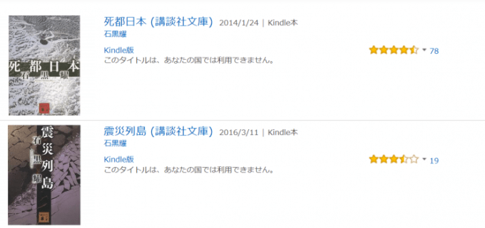 kindle-shop-jp