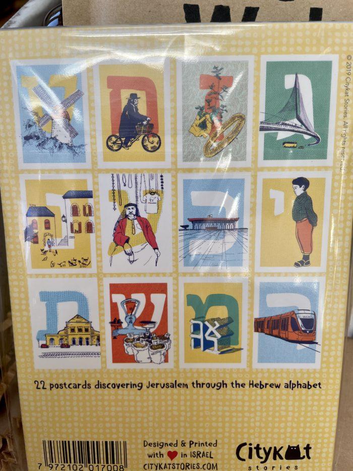 Artza Box: A Subscription Box from Israel!