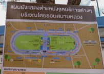 Thailand Bangkok Königspalast Sanam Luang