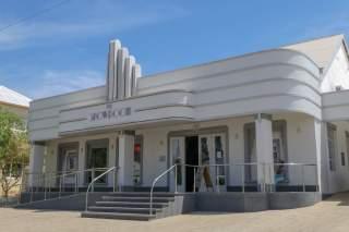 Südafrika South Africa Große Karoo Prince Albert Showroom Art Deco
