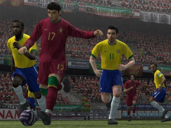 PES 2008 - Screenshot