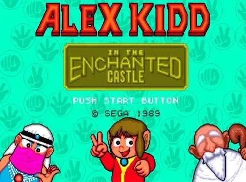 SEGA Mega Drive Classic Collection 2 - Screenshot