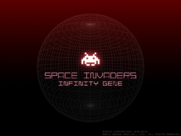 Space Invaders Infinity Gene - Screenshot
