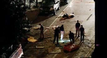 29 Injured In New York Explosion