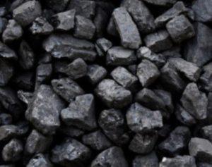 Nigerin coal