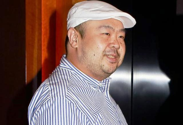 Kim Jong-Nam's Murder - Malaysian Authorities Arrest Suspect