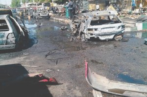 Three Suicide Bomb Attacks Kill Five In Maiduguri