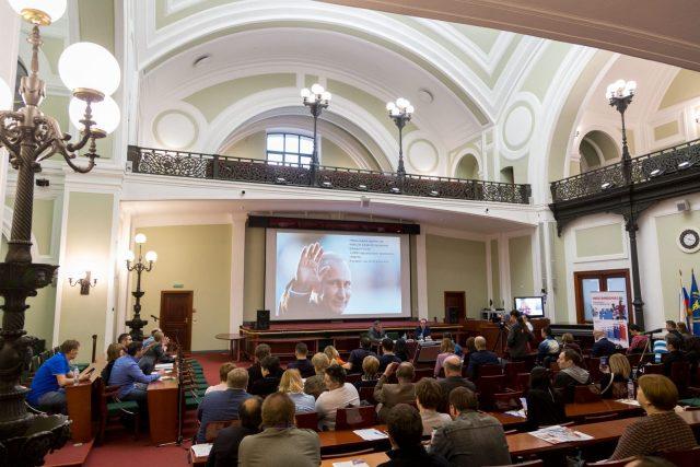 зал конференции торговые палаты