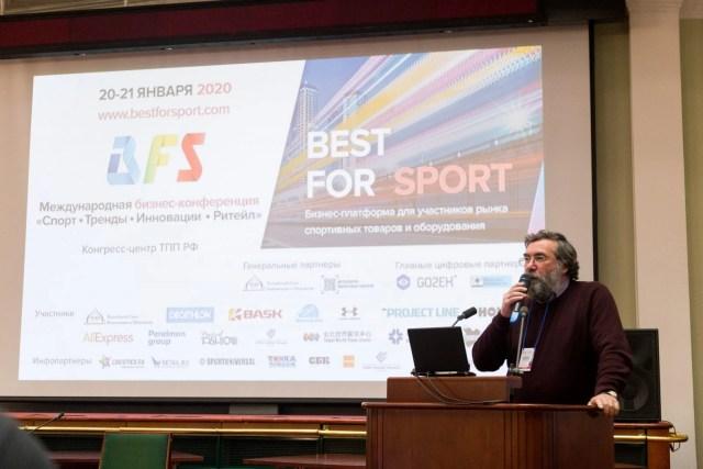 BFS Богданов - Генеральный директор Bask