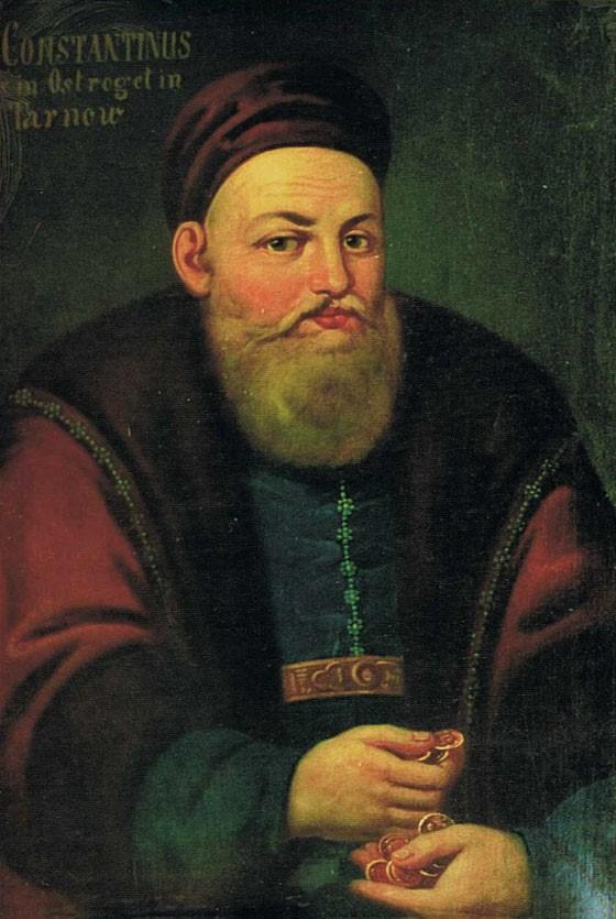 Князь Василий Константин Острожский