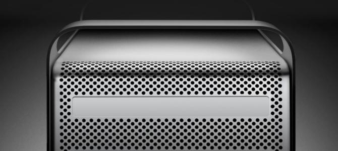 Novo Mac Pro será algo realmente diferente