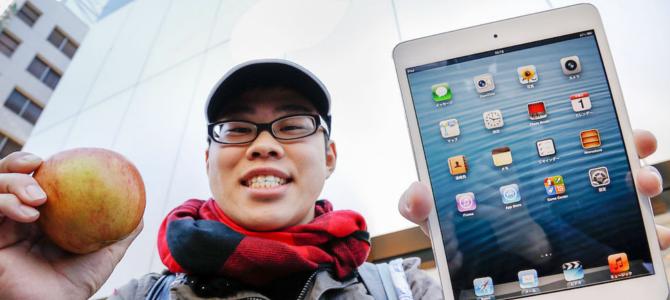 Apple sobe preços dos iPad e iPod touch no Japão