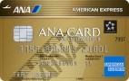 「ANAアメックスゴールド」の画像検索結果