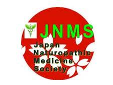 JNMS Japan Naturopathic Medicine Society JAPAN