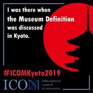 Sobre a proposta da nova definição de Museu