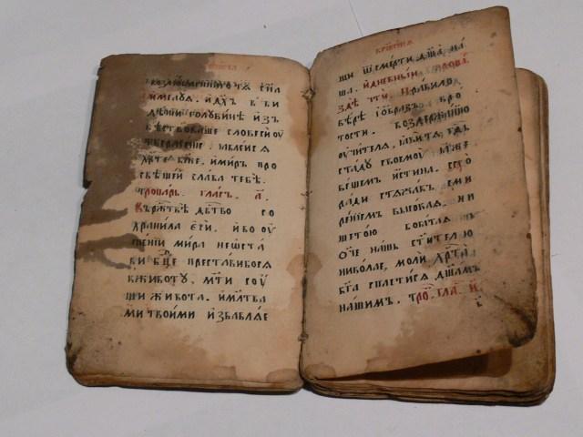 реставрация книги, реставрация рукописи, старообрядческая рукопись, рукопись 19 века