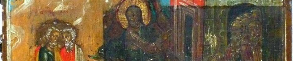 Вход Господен в Иерусалим, 17 век