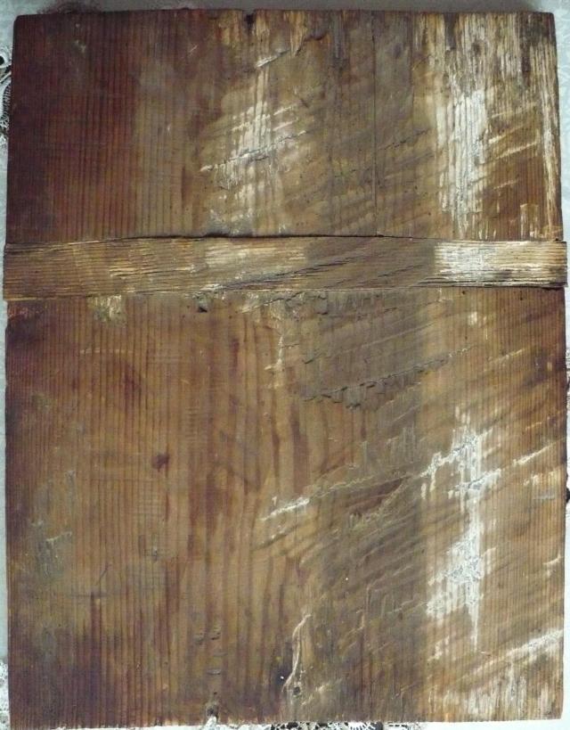 """Оборот доски образа """"Вход Господен в Иерусалим"""", 17 век"""
